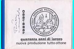 ARPO 1989