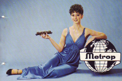 metropolitan - 1980 general