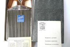 Porte-plume  radiateur de R&R